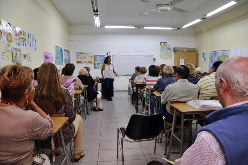 Se abre la inscripción para los cursos de la Universidad de Adultos Mayores