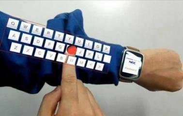 Empresa japonesa crea un teclado virtual que se proyecta sobre el brazo