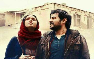 Este jueves se estrena la película iraní ganadora del Oscar
